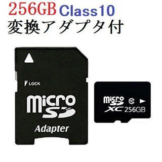 新品MicroSDメモリーカードマイクロSDカード256GBClass10SD(その他)