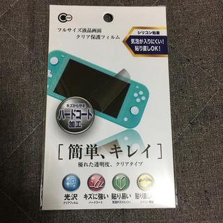 ニンテンドースイッチ(Nintendo Switch)のNintendo Switch Liteのフルサイズ液晶画面ガラス保護フィルム(家庭用ゲーム機本体)