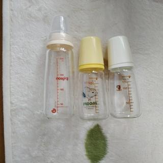 ピジョン 母乳実感哺乳瓶 3本セット