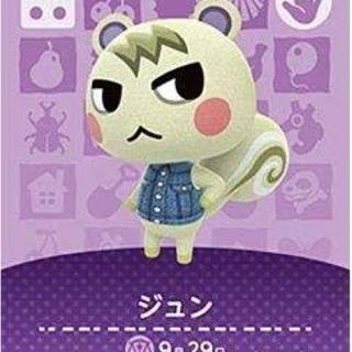任天堂 - どうぶつの森 ジュン カード 1枚