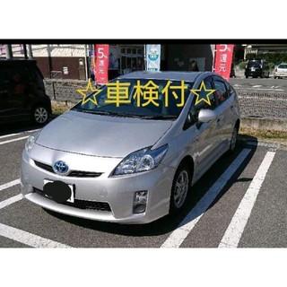30 プリウス  車検付  乗って帰れる 大阪または静岡