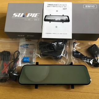 全画面表示9.66インチ2カメラ付きミラー型ドライブレコーダー SUNPIE