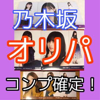 乃木坂46 - 乃木坂46 生写真 5枚 まとめ売り コンプ確定