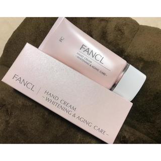 FANCL - 【新品】Fancl ハンドクリーム 美白&エイジングケア