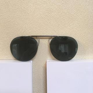 アヤメ(Ayame)のbuddy optical princeton clip on クリップオン(サングラス/メガネ)