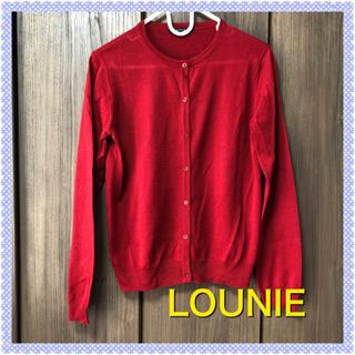 LOUNIE - ルーニィ カーディガン レッド フリーサイズ