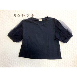 プティマイン(petit main)のプティマイン 袖チュール(Tシャツ/カットソー)