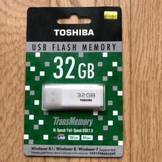 トウシバ(東芝)のTOSHIBA USBメモリー 32GB(PC周辺機器)