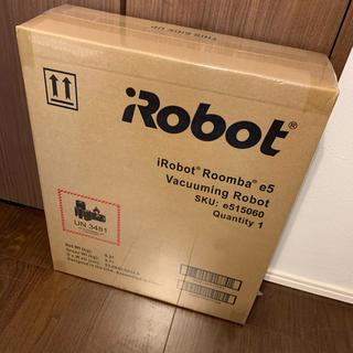 アイロボット(iRobot)のアイロボット ルンバ e5(掃除機)