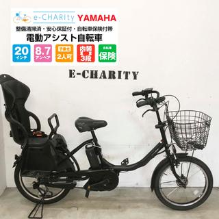 ヤマハ(ヤマハ)のKJ085☆電動自転車☆YAMAHA PAS Babby☆20インチ☆(自転車本体)