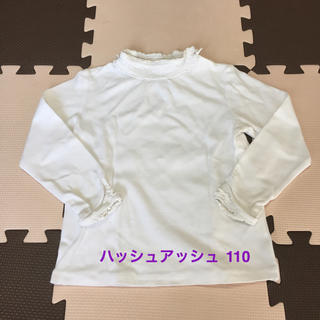 ハッシュアッシュ(HusHush)のハッシュアッシュ トップス 白 ユニクロ GU ブランシェス グローバルワーク(Tシャツ/カットソー)