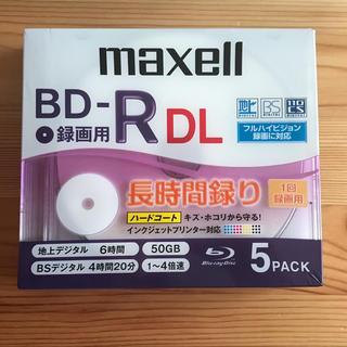 マクセル(maxell)のマクセル maxell BD - R DL 5pack 50GB(その他)