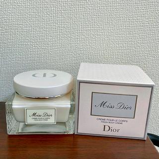 Dior - ミス ディオール ボディクリーム 150ml  新品未使用