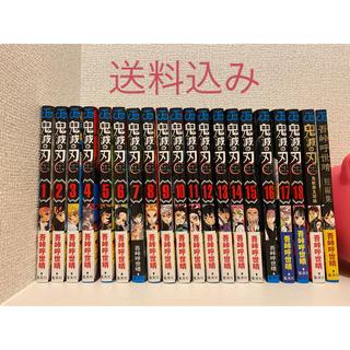 集英社 - 【送料込み】漫画 鬼滅の刃 1〜18巻+公式ファンブック、短編集