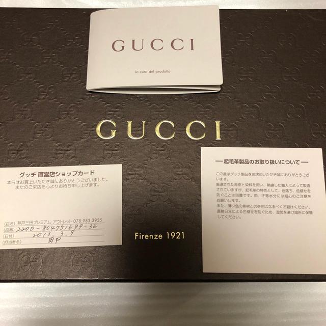 Gucci(グッチ)のGUCCI レディースの靴/シューズ(ハイヒール/パンプス)の商品写真