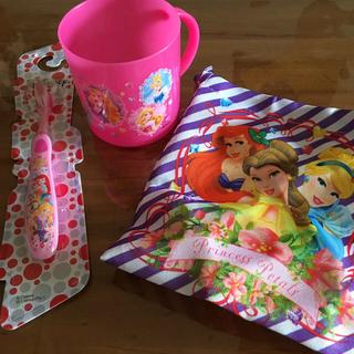 ディズニー(Disney)のディズニープリンセス 歯ブラシ コップ コップ袋(歯ブラシ/歯みがき用品)