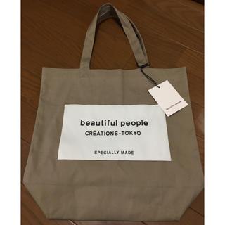 beautiful people - ビューティフルピープル 完売トート