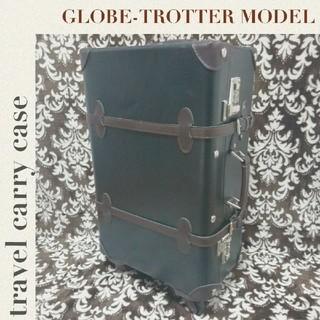 美品◆GLOBE-TROTTER MODEL トランク キャリー ケース 26L(スーツケース/キャリーバッグ)