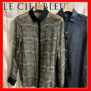 ルシェルブルー(LE CIEL BLEU)のLE CIEL BLEU ルシェルブルー ブラウス シャツ 2枚 セット(シャツ/ブラウス(長袖/七分))