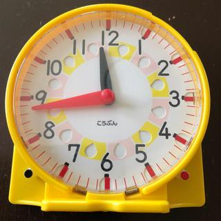 コウブンシャ(光文社)のこうぶん 算数セット 時計(知育玩具)