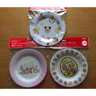 Disney - キリン ディズニー プレート☆3枚セット