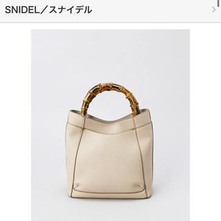 snidel - SNIDEL バンブーハンドバッグ IVR