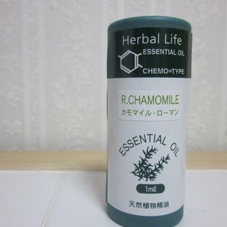 生活の木 - 〔生活の木〕カモマイル・ローマン精油 1㎖