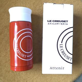ルクルーゼ(LE CREUSET)のル・クルーゼ ステンレスボトル 新品(タンブラー)
