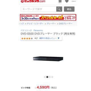 Panasonic - Panasonic DVDレコーダー