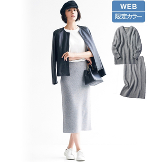自由区 - 自由区Sニットスカート32 WEB限定色グレー 送料800円込