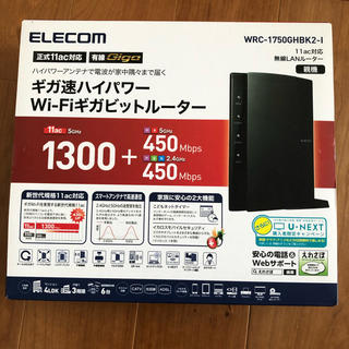 ELECOM - ELECOM ギガ速ハイパワーWi-Fiギガビットルーター