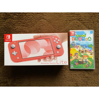 Nintendo Switch - Nintendo Switch Lite コーラル あつまれどうぶつの森 セット