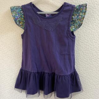 アナスイミニ(ANNA SUI mini)の新品 アナスイミニ  肩フリル水彩柄チュニック 140(Tシャツ/カットソー)