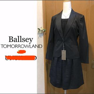 アンタイトル(UNTITLED)のBallsey新品タグ付き春夏ジャケットとUNTITLED濃紺タックスカート(スーツ)