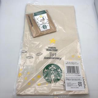 Starbucks Coffee - 新品 スタバ クリップ バッグ