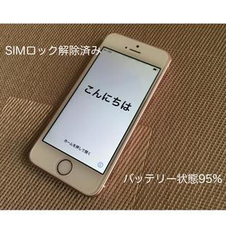 Apple - iPhone SE 16GB SIMロック解除済み