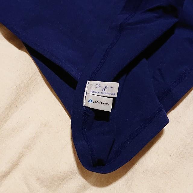 MARUKO(マルコ)のマルコ 二の腕インナー レディースの下着/アンダーウェア(その他)の商品写真