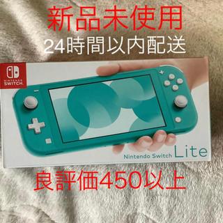 ニンテンドースイッチ(Nintendo Switch)のNintendo Switch  Lite 新品未開封 (携帯用ゲーム機本体)