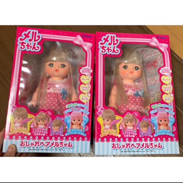 PILOT(パイロット)の値下げ☆おしゃれヘア メルちゃん キッズ/ベビー/マタニティのおもちゃ(ぬいぐるみ/人形)の商品写真
