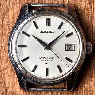 SEIKO - 豪華オマケ付 44キングセイコー  KING SEIKO 4402-8000