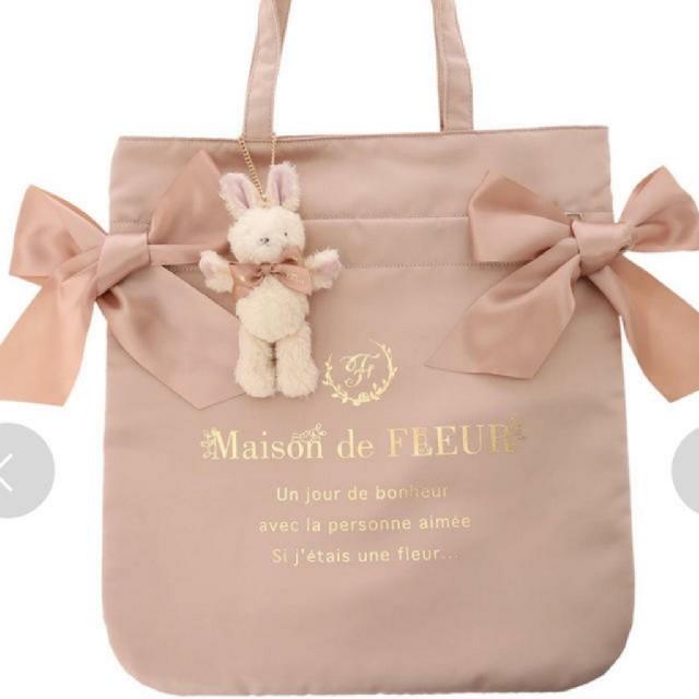 Maison de FLEUR(メゾンドフルール)のメゾンドフルール 新品 イースター 限定 ダブルリボントートバッグ ラビット レディースのバッグ(トートバッグ)の商品写真