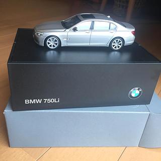 BMW - BMW750Li sammiermodell