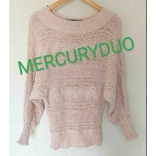 MERCURYDUO - マーキュリーデュオ  ラメ ニット 春 ピンク