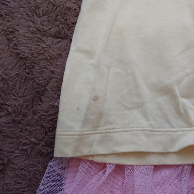 KP(ニットプランナー)の女児 KP 130cm ニットプランナー Tシャツ キッズ/ベビー/マタニティのキッズ服女の子用(90cm~)(Tシャツ/カットソー)の商品写真