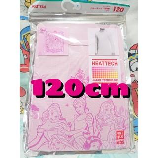 UNIQLO - 120cm ヒートテック 長袖Tシャツ ユニクロ ピンク ディズニープリンセス
