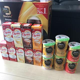 ネスレ(Nestle)のネスカフェ ゴールドブレンドバリスタ(コーヒーメーカー)