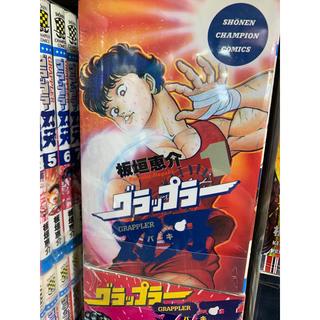 アキタショテン(秋田書店)のグラップラー刃牙 42巻 全巻セット(全巻セット)