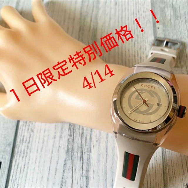 ハミルトン コピー 商品 、 Gucci - 【動作OK】GUCCI グッチ SYNC シンク 腕時計 137.3 ホワイトの通販