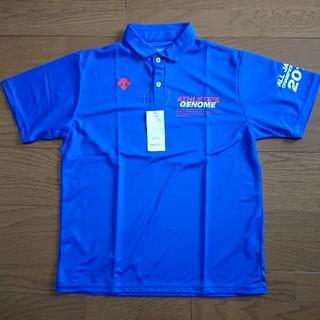 デサント(DESCENTE)のデサントDESCENTE 全国大会限定ポロシャツ(その他)