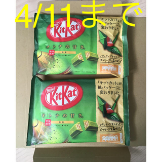 Nestle - キットカット 宇治抹茶 2袋セット